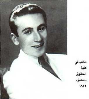 nizar_kabbani_-_1944